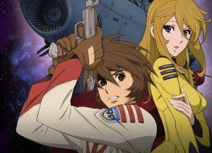 著名日本动画作品《宇宙战舰大和号》卡通图片-1