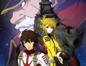 著名日本动画作品《宇宙战舰大和号》卡通图片-8