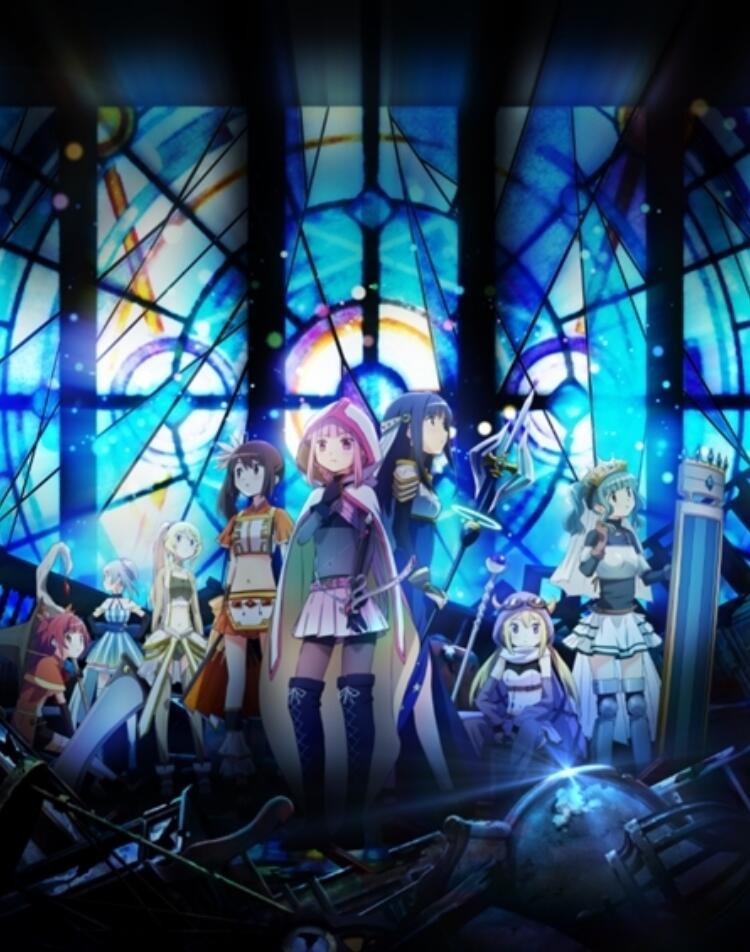TV动画《魔法记录 魔法少女小圆 外传》PV公开,2020年1月放送。