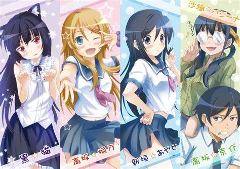 我的妹妹哪有这么可爱!》if系列,第二弹「黒猫if」、第三弾「加奈子if」刊载决定。