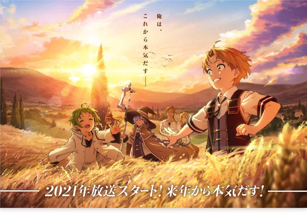 TV动画《无职转生 ~到了异世界就拿出真本事~》PV第2弹公开,2021年放送开始。