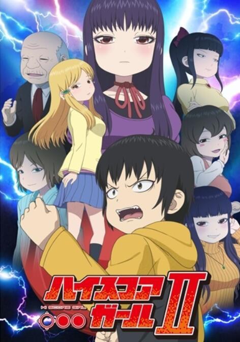 TV动画《高分少女》第二季PV公开,10月4日放送