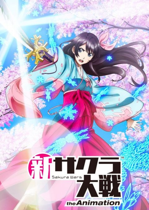 游戏『新樱花大战』动画化决定、2020年放送