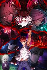 Fate/stay night: Heaven's Feel III - Spring Song