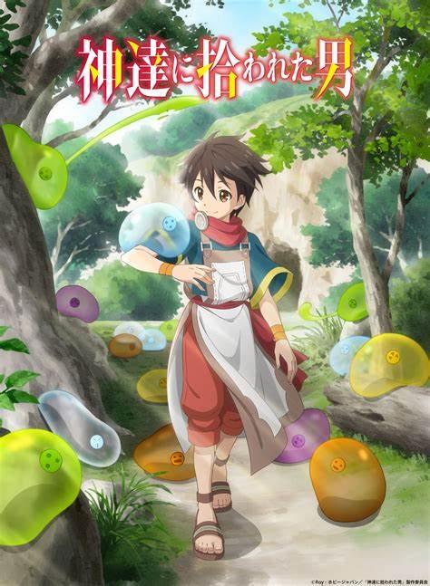 TV动画《众神眷顾的男人》PV第二弹公开,2020年10月4日放送。